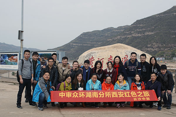 2016年10月陕西红色之旅